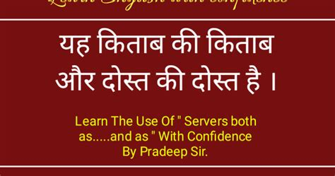 English Speaking Course In Hindi For Beginners | English
