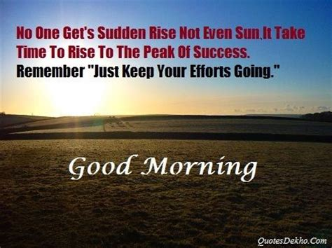 Good Morning Success And Life Quotes With Image