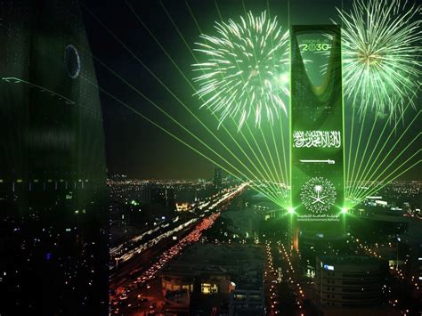 Saudi Arabia Marks 87th National Day With Series of